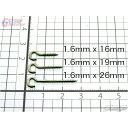 [GarageBolster(ガレージボルスター)]オープンヒートン 1.6mm径各サイズ [1.6mm×16mm/1.6mm×19mm/1.6mm×26mm] ルアーメイキング用オープンアイヒートン