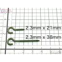 【Garage Bolster】 オープンアイステンレスヒートン 2.3mm径各サイズ [2.3mm×21mm/2.3mm×38mm] ルアーメイキング用オープンアイヒートン [ハンドメイドルアーのギジェット]