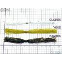 運動用品, 戶外用品 - [GarageBolster(ガレージボルスター)]シリコンスカート シングル各カラー [CLCRBK/YEGD/PUGRBK]各4束入 スピナーベイト用シリコンスカート