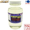 [GwidGet(疑似餌人/ギジェット)]ウレタンクリアー 16-92(800ml) 一液ウレタン樹脂系コーティング液
