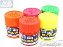 [GSIクレオス]Mr.カラー蛍光カラー(ビン入り10ml)各カラー[C-171蛍光レッド・C-172蛍光イエロー・C-173蛍光オレンジ・C-174蛍光ピンク・C-175蛍光グリーン]ラッカー系溶剤アクリル樹脂塗料