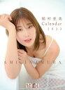 卓上 テレビ朝日女性アナウンサー 2021年カレンダー CL-208