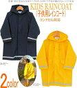 3/16再入荷♪【メール便指定で送料無料!(当店にて修正)(...