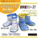 10/31再入荷●18定番新作●新幹線レインシューズ(長靴)...
