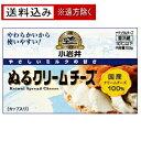 【送料無料込み※遠方除く】小岩井ぬるクリームチーズ 100g×【12個セット】(お得意様セット)