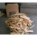 スギ焚付薪S 6kg 箱入鳥取県のスギ材(製材端材)を長さ約20cmカットし、自然乾燥させた焚付材です。薪ストーブや暖炉の着火材としておすすめです。また、アウトドアで焚火台などにも使えます。