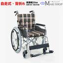 【非課税】車椅子 折りたたみ 背折れ 自走式 車いす SMK50-3843GB グリーンベージュ モジュールタイプ マキテック
