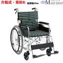 【非課税】車椅子 折りたたみ 背折れ 自走式 車いす SMK50-4043SN ストライプネイビー モジュールタイプ マキテック