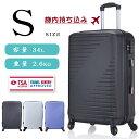スーツケース Sサイズ 機内持ち込み ファスナータイプ キャ...