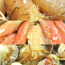 送料無料 人気3種 松前漬け ずわいがに 数の子 ほたて 豪華 三種 1.5kg 500g×3種 おせち おかず おつまみ 海鮮珍味 ごはんのおとも ズワイガニ かずのこ 帆立※離島・一部の地域は追加料金がかかります。