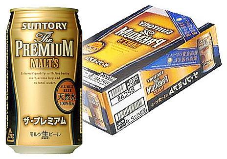 サントリー ザ・プレミアム モルツ350ml缶×1ケース(24本入り)★他350mlサイズと混載2ケース購入で送料無料〜北海道・九州・離島・代引き手数料・クール便は別途費用が掛かります〜★在庫が0でもお取り寄せできます。