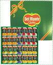 デルモンテ 果汁100%フルーツジュースギフトセット KDF-30 キッコーマン飲料 【お中元・御