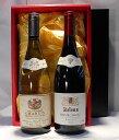 フランス ブルゴーニュ赤白ワイン2本入りギフトセットG ミッ...