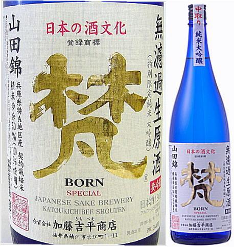 梵 無濾過生原酒(むろか)純米大吟醸 1800m...の商品画像
