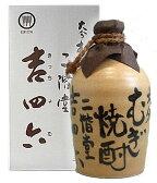 二階堂 吉四六(きっちょむ)壺 1800ml箱入り 【陶器】 【在庫限り】※現在出荷数が制限されています。
