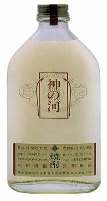 神の河 (かんのこ)300mlポケット瓶【麦焼酎】【薩摩酒造株式会社】※300mlサイズなら、48本位まで(2ケース分)混載配送OKです。★在庫が0でもお取り寄せできます。