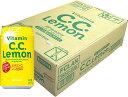 CCレモン缶 1ケース(350g×24本入り) ※他の300&350mlサイズビール類と同梱で2ケースまで配送OKです。 ★ 他の300&350mlサイズと混載で2ケース購入で送料...