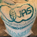 ショッピングフェアトレード エチオピア モカイルガチェフ G-2 ウォシュド有機JAS/フェアトレード【500gパック】
