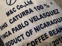 オーガニックスペシャル!ニカラグア カツーラパブロ ベラスケス農園【200gパック】SCAA SPECIALTYフェアトレード