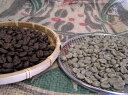 カシューナッツの様な香り!パナマ SHBサンセバスチャン農園【100gパック】