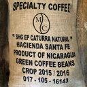 驚きのストロベリーフレーバー!ニカラグア モランゴ【100gパック】ナチュラル製法の最高傑作!SPECIALTY COFFEE!