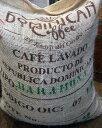 【モルティブ下北沢】\今月のお勧めコーヒー!/ドミニカ バラオナ ピーベリーブラウンシュガーの様な濃
