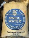 【カフェインレス コーヒー】真水でカフェインを除去!デカフェ グァテマラ【100gパック】スイスウォータープロセス!安全...