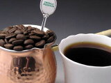 \今月のお勧めコーヒー!/コロンビア エメラルド マウンテン【200gパック】僅か1%のトップクオリティ!