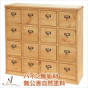 【ポイント10倍】 カントリー家具 パイン無垢材 チェスト 引出し CDラック AIROS JAPAN Atelier(アトリエ) A301-CD drawers box