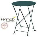 フェルモブ ビストロ ビストロテーブル60 Fermob Bistro フランス ガーデンファニチャー ガーデン家具 ガーデンテーブル ベランダテーブル テラステーブル カフェテーブル