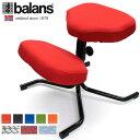 バランスチェア balans 5064バランススタディ (背なし) | 北欧 ノルウェー KOKUSHIN バランスチェアー 5064 balans study 國新産業