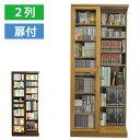 スライド書棚 スライド 本棚 大容量 書架シリーズ「文蔵」 スライド式本棚 スライド書