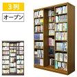 スライド書棚 スライド 本棚 大容量 書架シリーズ「文蔵」 スライド式本棚 スライド書棚 3列・オープン 326-O 【配送・組立・設置 送料無料(A地区)】