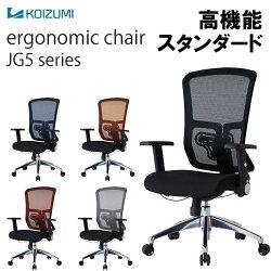 JG5シリーズ