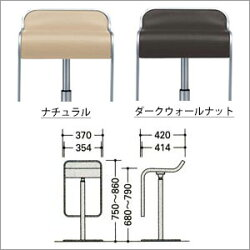 カウンターチェア(ハイタイプ・ツキ板)LEM(レム)H605-0