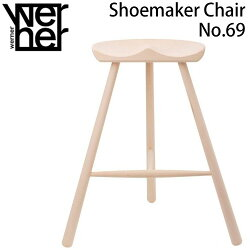 WernerShoemakerChairNo.69