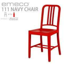 EMECO 111 NAVY CAHIR EMECO 1006 N