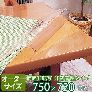 テーブル オーダー ビニール