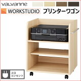 ビクターインテリア JVC ケンウッド 送料無料 ビクター 家具 WORKSTUDIO ワークスタジオ プリンターワゴン DD-S460