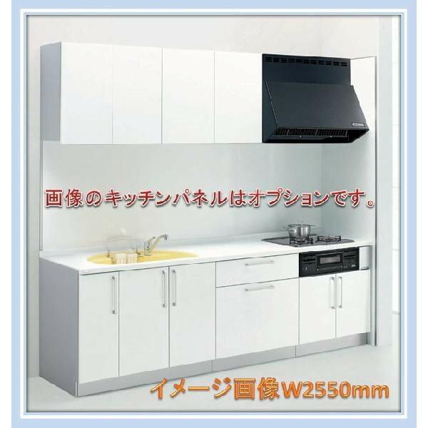 トクラス システムキッチン Bb I型W1800mm 開き扉プラン E/Cシリーズ 送料無料