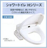 CW-H42