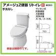 INAX アメージュZ便器 リトイレ 床排水 手洗無 ECO5(BC-Z10HU+DT-Z150HU) オフホワイト 送料無料