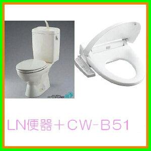 大特価!INAX LN便器(C-180S)+手洗い付きタンク(DT-4840) +シャワートイレ(CW-B51) 送料無料!!