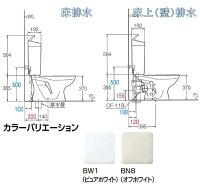 即納!INAXLN便器(C-180S)+手洗い付きタンク(DT4840+NB)カラー限定送料無料