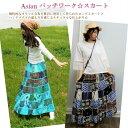Asian skirt パッチワーク スカート コットン ハンドメイド 人気 かわいい 数量限定 送料無料