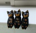Asian バリネコ ネコ 猫 バリ雑貨 置物 お座りネコ 木彫り猫 3匹セット お得
