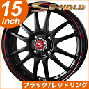     BR/ 15 inch 5.0 J4 100 mm +45   165/50-15