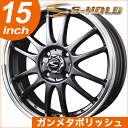     !       15 inch 5.0 J4 100 mm +45   165/50-15