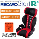 ■■ 3 years old - around 11 years old ■ talc red less than ... 36kg more than RECARO CHILD SEAT Start R3 ■ 15kg in weight■