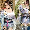 【即納】花魁 コスプレ 着物 おいらん 着物ドレス ドレス 和柄 衣装 kimono ダンス か
